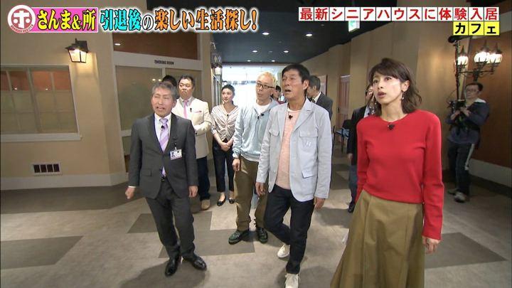 2019年04月03日加藤綾子の画像33枚目