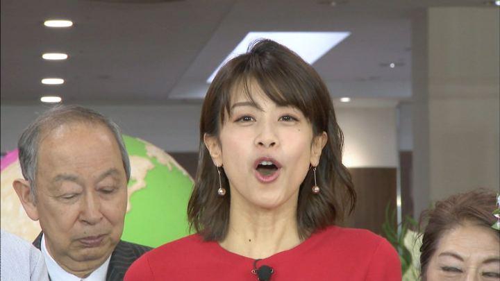 2019年04月03日加藤綾子の画像39枚目