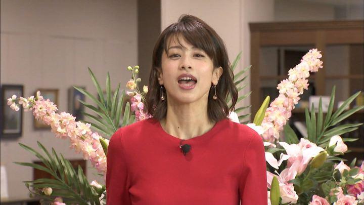2019年04月03日加藤綾子の画像42枚目