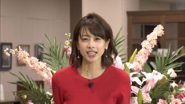 2019年04月03日加藤綾子の画像43枚目