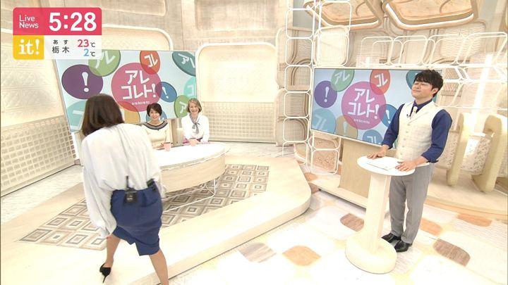 2019年04月04日加藤綾子の画像09枚目