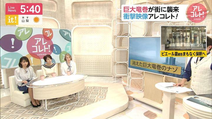 2019年04月04日加藤綾子の画像10枚目
