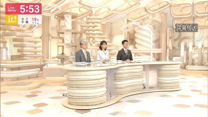 2019年04月04日加藤綾子の画像14枚目