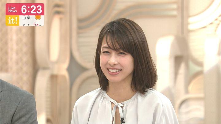 2019年04月04日加藤綾子の画像18枚目