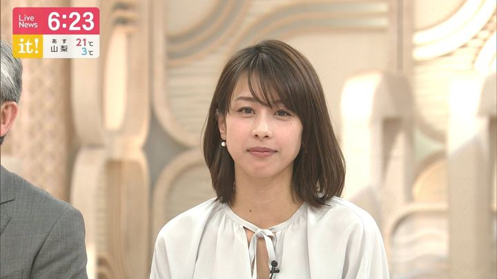 2019年04月04日加藤綾子の画像19枚目