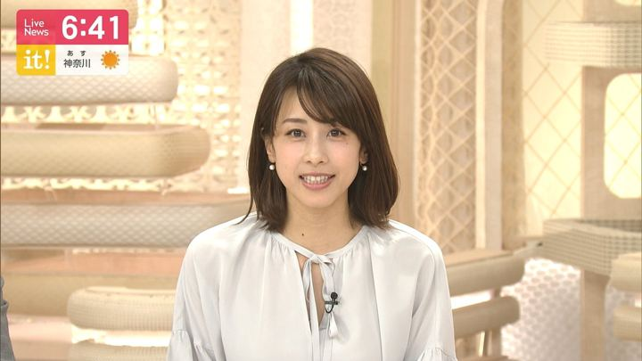 2019年04月04日加藤綾子の画像20枚目