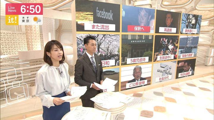 2019年04月04日加藤綾子の画像21枚目