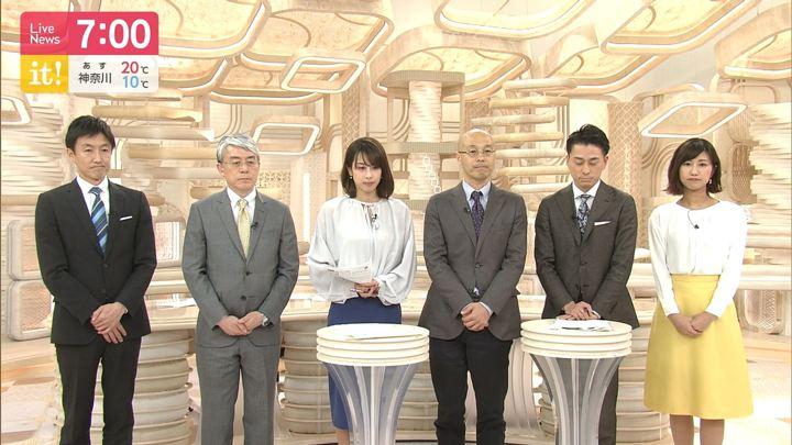 2019年04月04日加藤綾子の画像22枚目