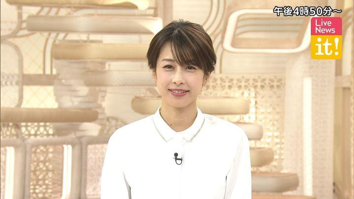 2019年04月05日加藤綾子の画像01枚目