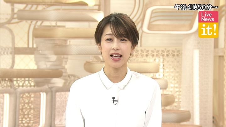2019年04月05日加藤綾子の画像02枚目