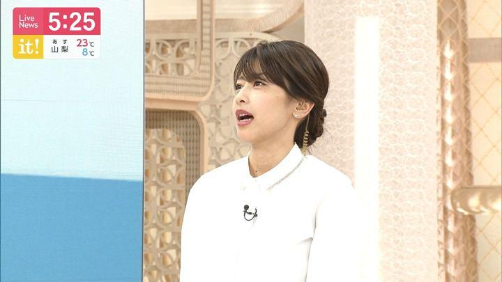 2019年04月05日加藤綾子の画像12枚目