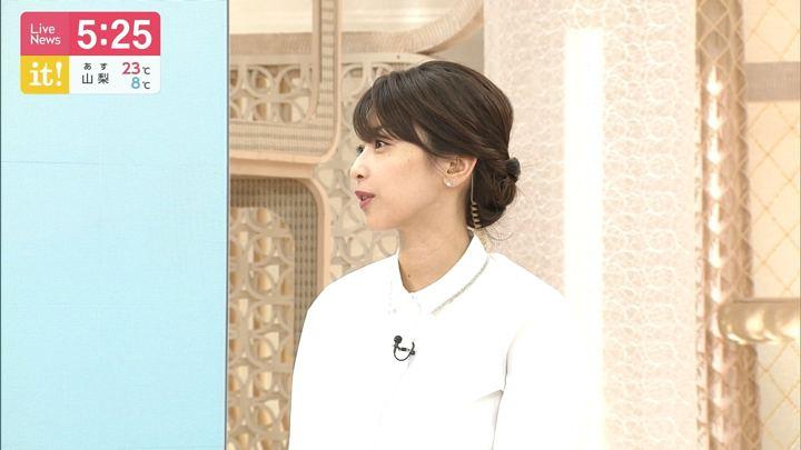 2019年04月05日加藤綾子の画像13枚目