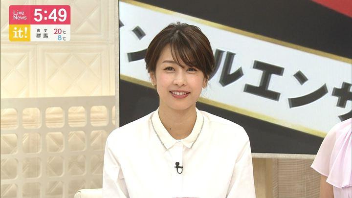 2019年04月05日加藤綾子の画像15枚目
