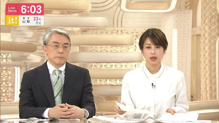 2019年04月05日加藤綾子の画像18枚目