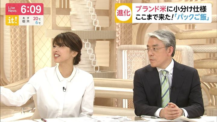 2019年04月05日加藤綾子の画像19枚目
