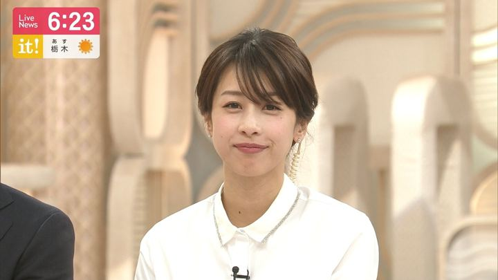 2019年04月05日加藤綾子の画像21枚目