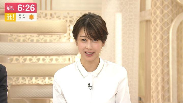 2019年04月05日加藤綾子の画像22枚目