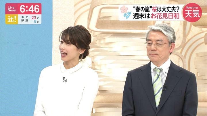 2019年04月05日加藤綾子の画像23枚目