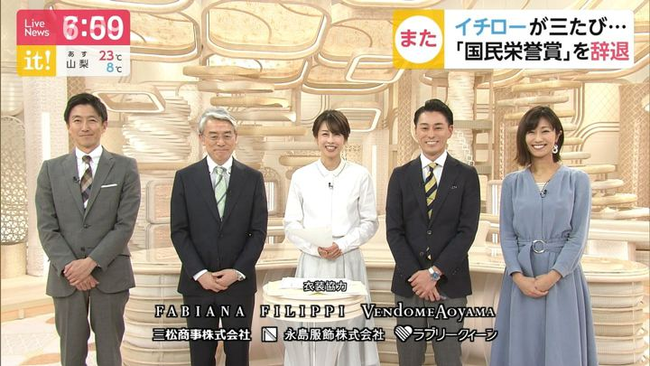 2019年04月05日加藤綾子の画像24枚目