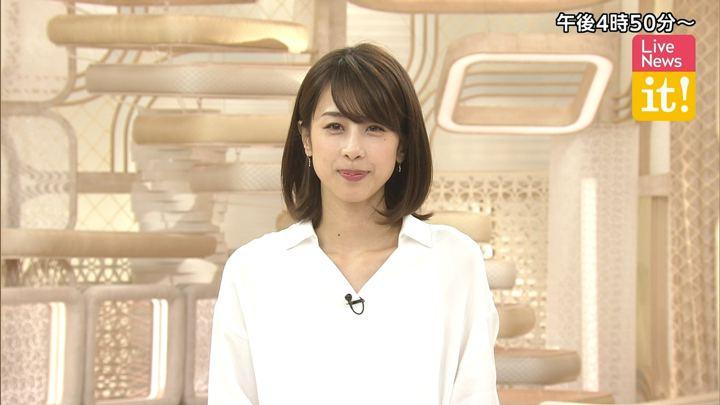 2019年04月08日加藤綾子の画像01枚目