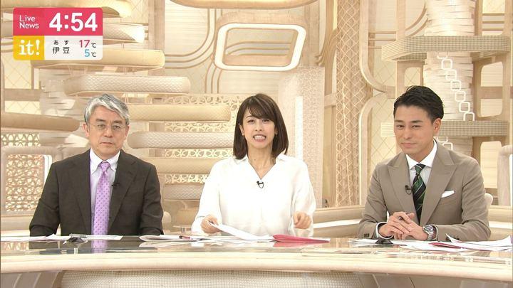 2019年04月08日加藤綾子の画像04枚目