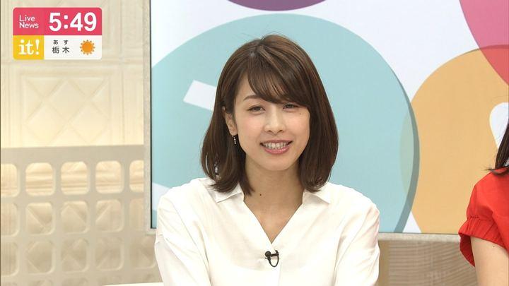 2019年04月08日加藤綾子の画像12枚目