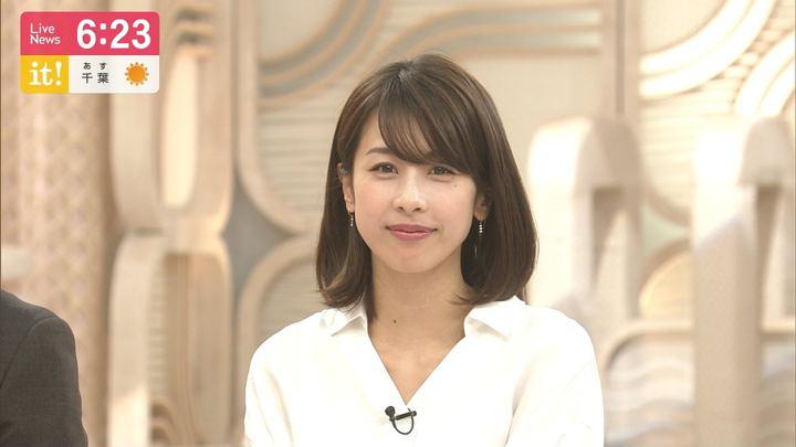 2019年04月08日加藤綾子の画像16枚目