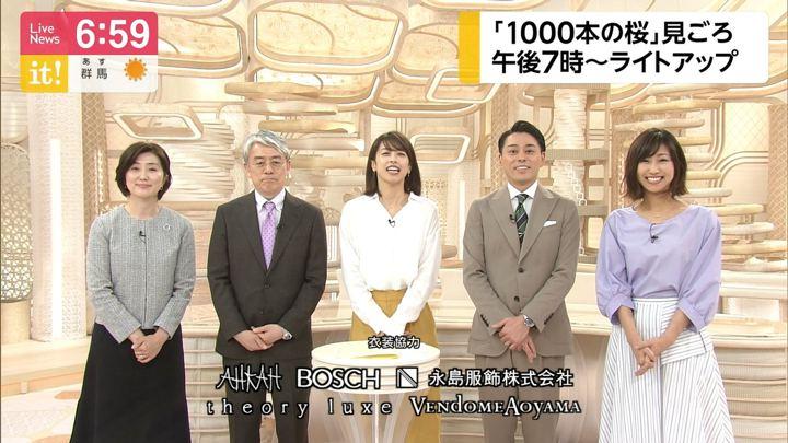 2019年04月08日加藤綾子の画像17枚目