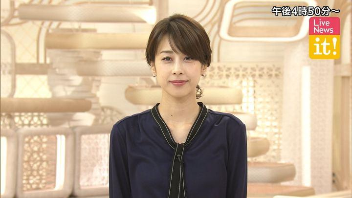 2019年04月10日加藤綾子の画像01枚目