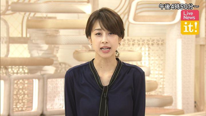 2019年04月10日加藤綾子の画像02枚目