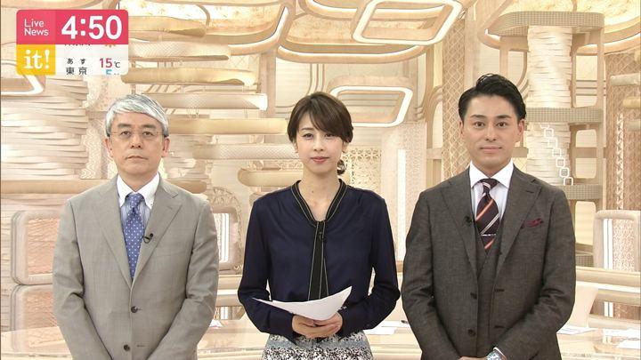 2019年04月10日加藤綾子の画像03枚目