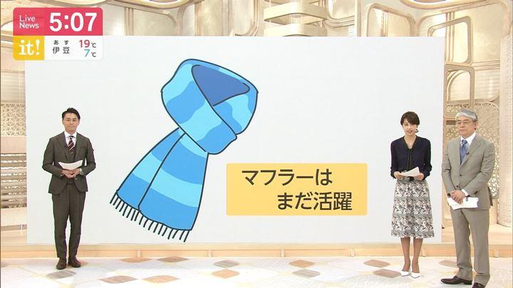 2019年04月10日加藤綾子の画像04枚目