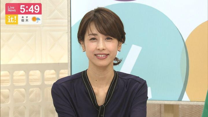 2019年04月10日加藤綾子の画像16枚目