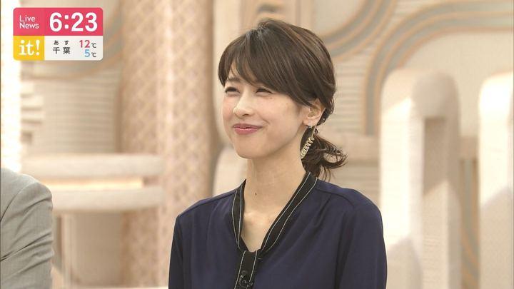 2019年04月10日加藤綾子の画像21枚目