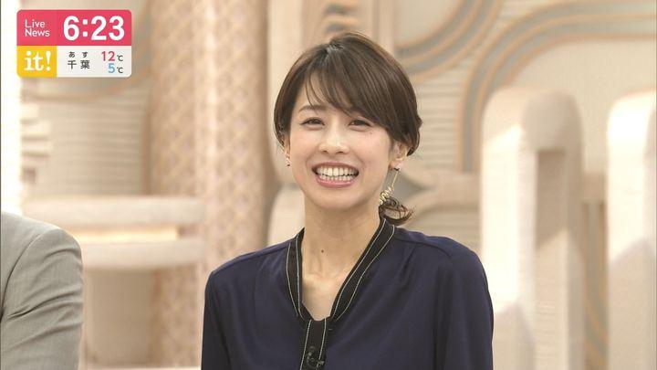 2019年04月10日加藤綾子の画像22枚目
