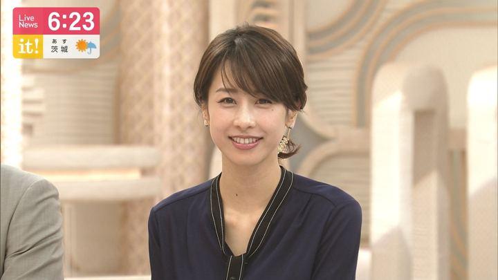 2019年04月10日加藤綾子の画像23枚目