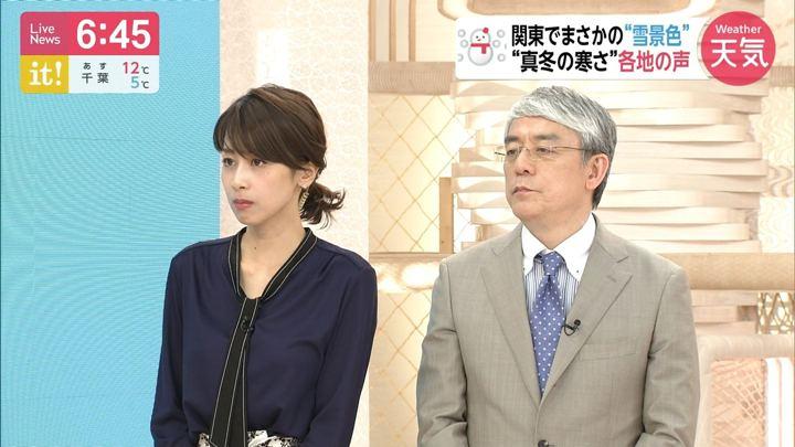 2019年04月10日加藤綾子の画像24枚目