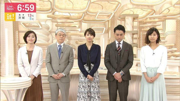 2019年04月10日加藤綾子の画像26枚目