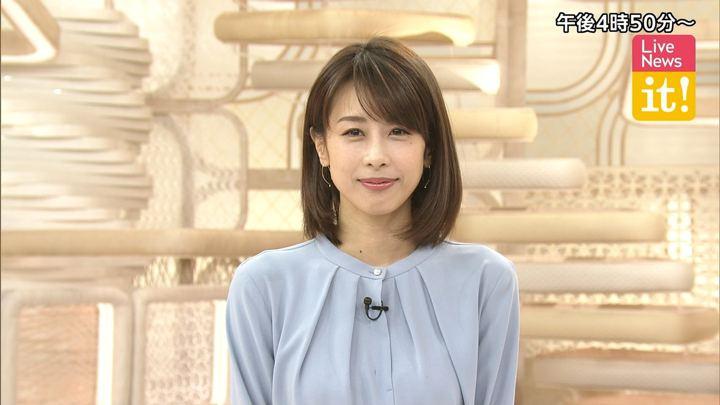 2019年04月12日加藤綾子の画像01枚目