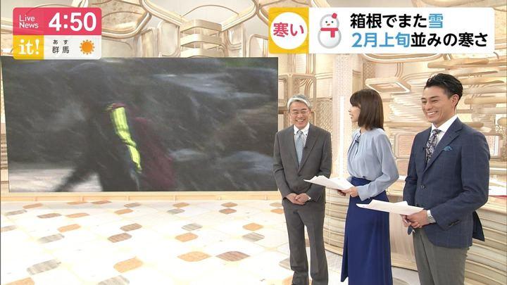 2019年04月12日加藤綾子の画像04枚目