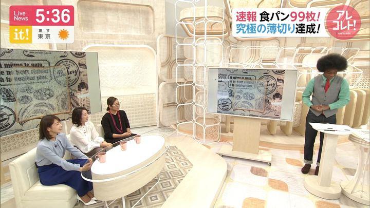 2019年04月12日加藤綾子の画像12枚目