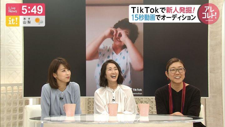 2019年04月12日加藤綾子の画像13枚目