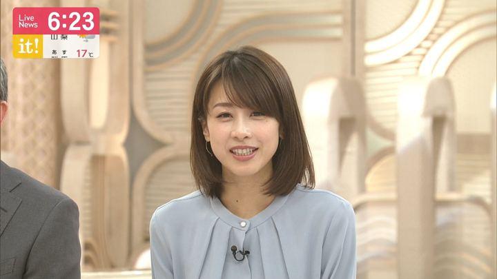 2019年04月12日加藤綾子の画像20枚目