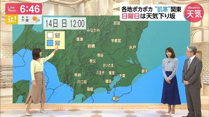 2019年04月12日加藤綾子の画像23枚目
