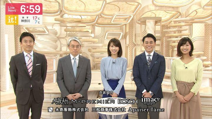 2019年04月12日加藤綾子の画像25枚目