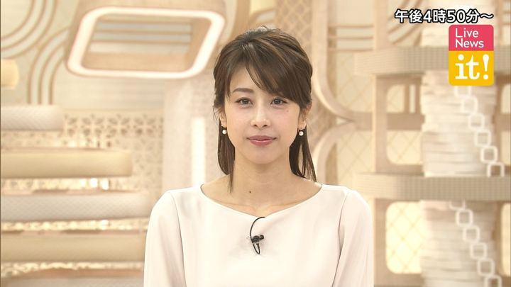 2019年04月15日加藤綾子の画像01枚目