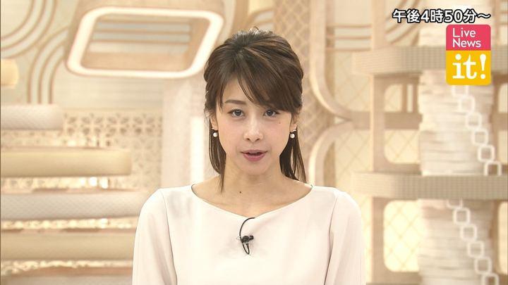 2019年04月15日加藤綾子の画像02枚目