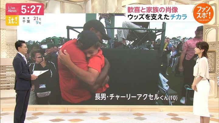 2019年04月15日加藤綾子の画像12枚目