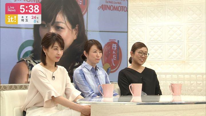 2019年04月15日加藤綾子の画像14枚目