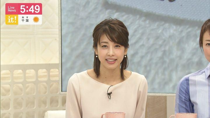 2019年04月15日加藤綾子の画像17枚目